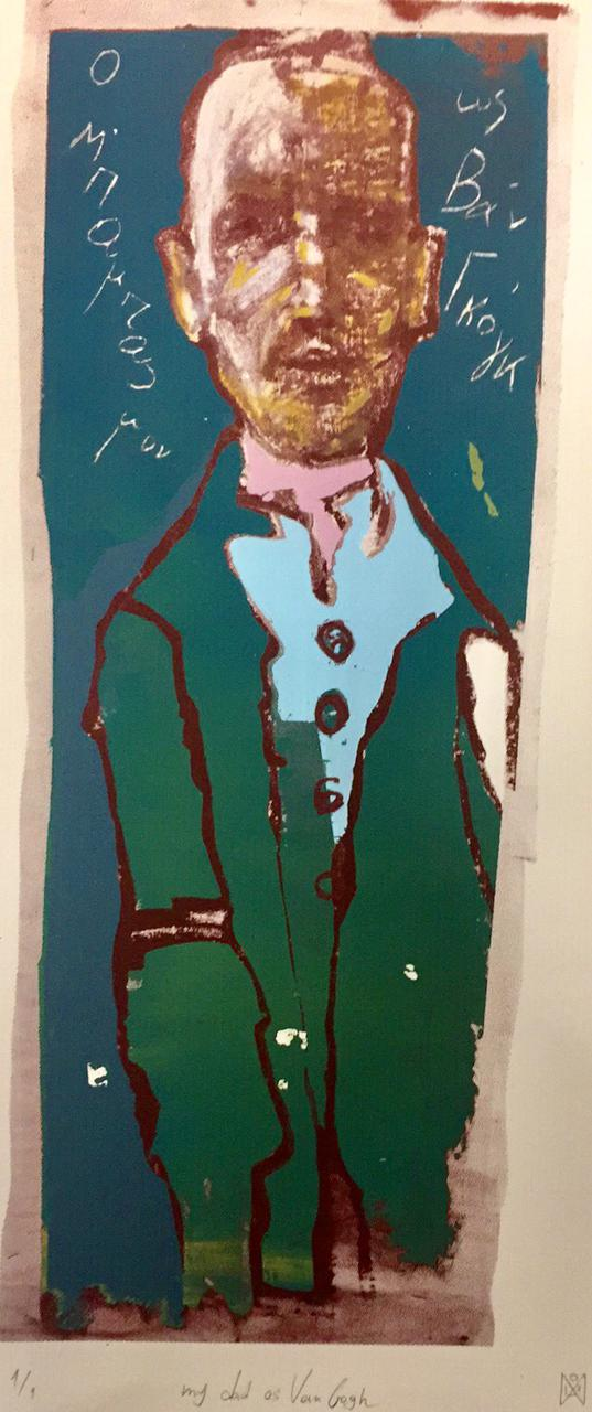 Alexia Marouli, My father as Van Gogh 19 x 46 cm, screen print and scratching on paper