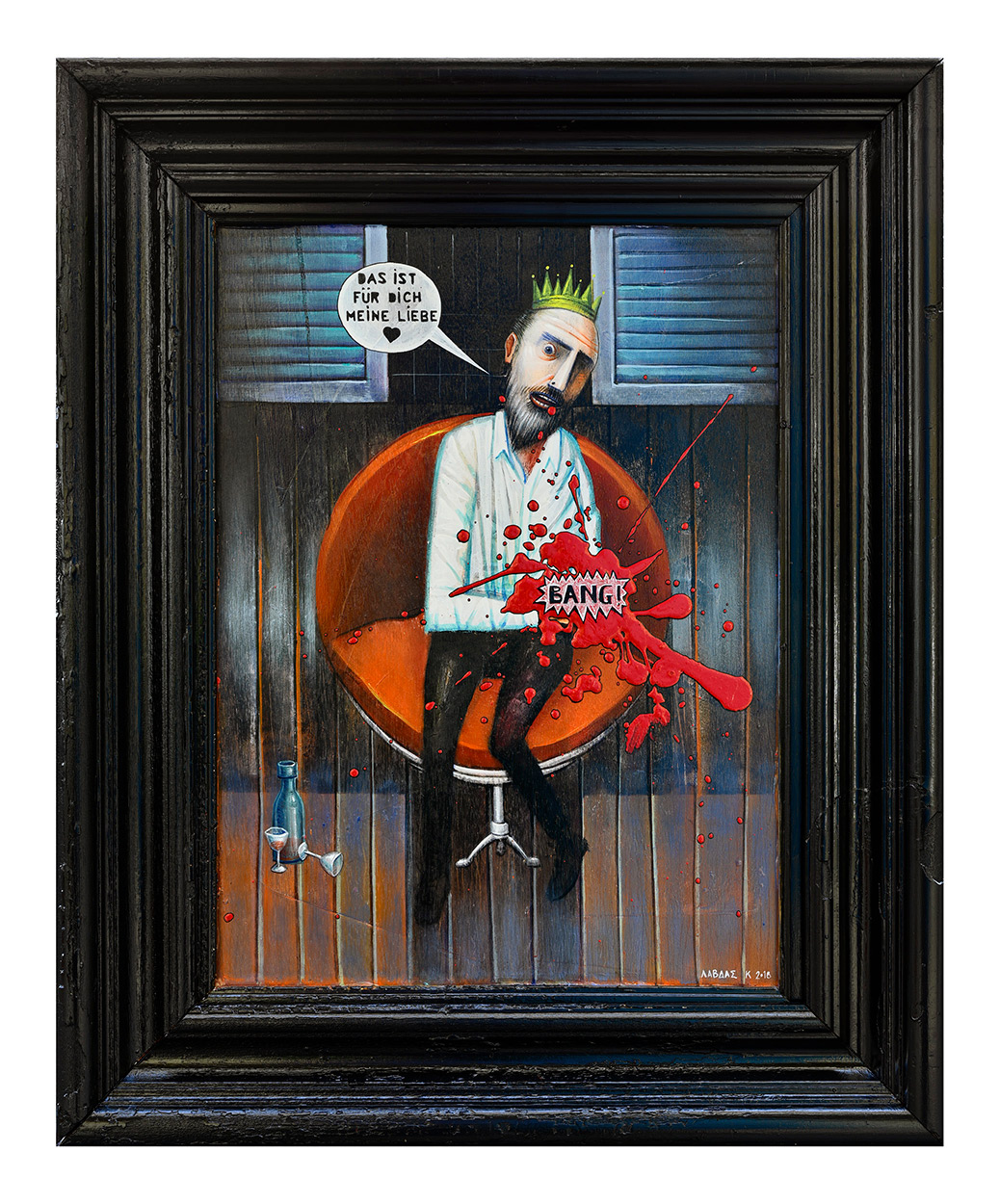 King nothing, 45 x 54,5 cm, Acrylics on wood