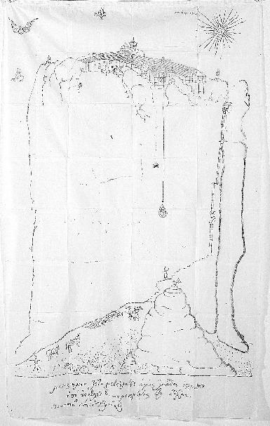 Nikos Alexiou, Untitled, ink on paper