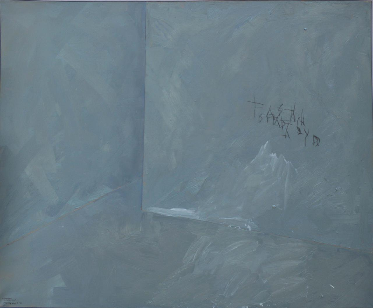 Interior, oil on canvas, 100 x 120 cm, 2012