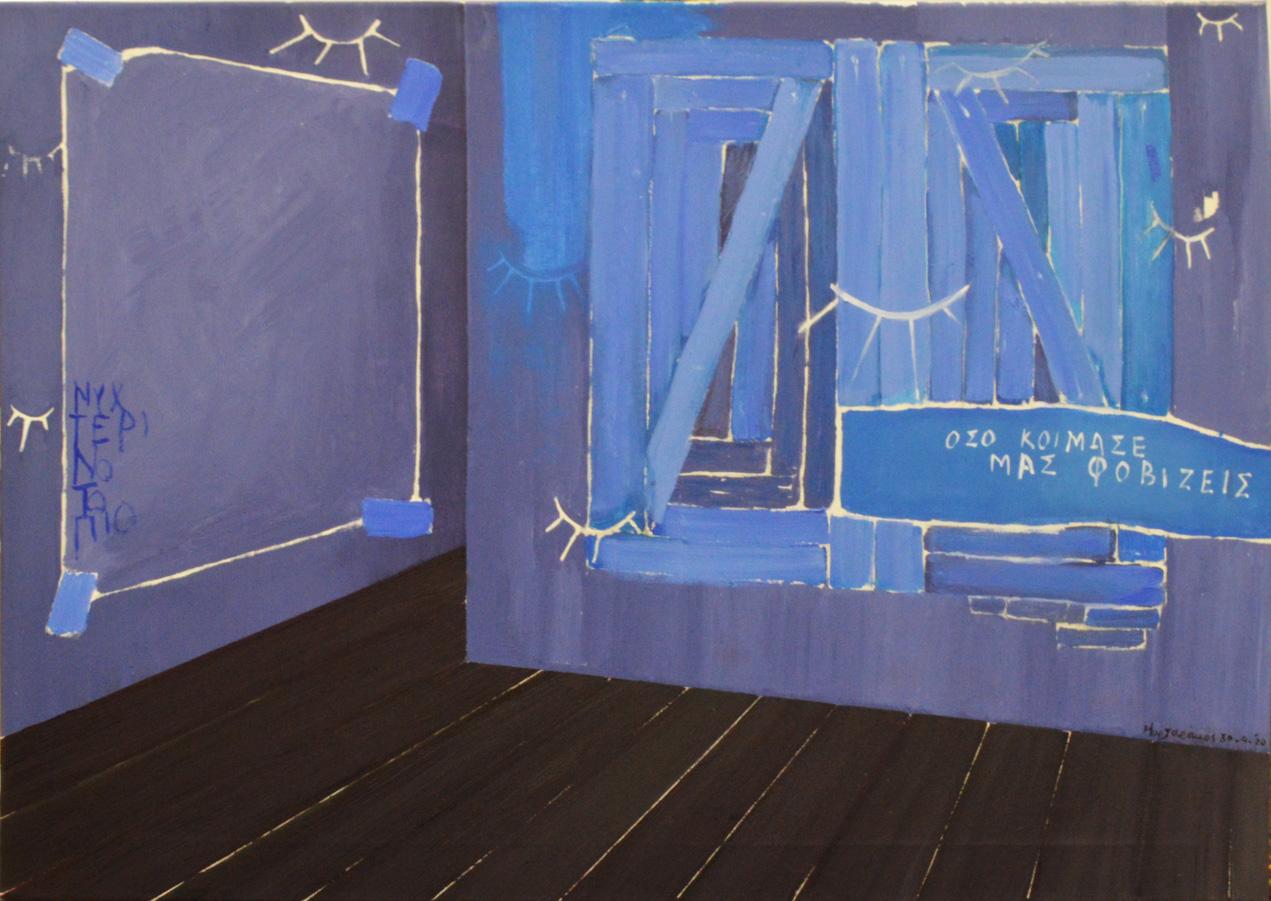 Kyriakos Mortarakos, The window was here, Oil on canvas, 50x70 cm, 2020, Courtesy of Zoumboulakis Galleries