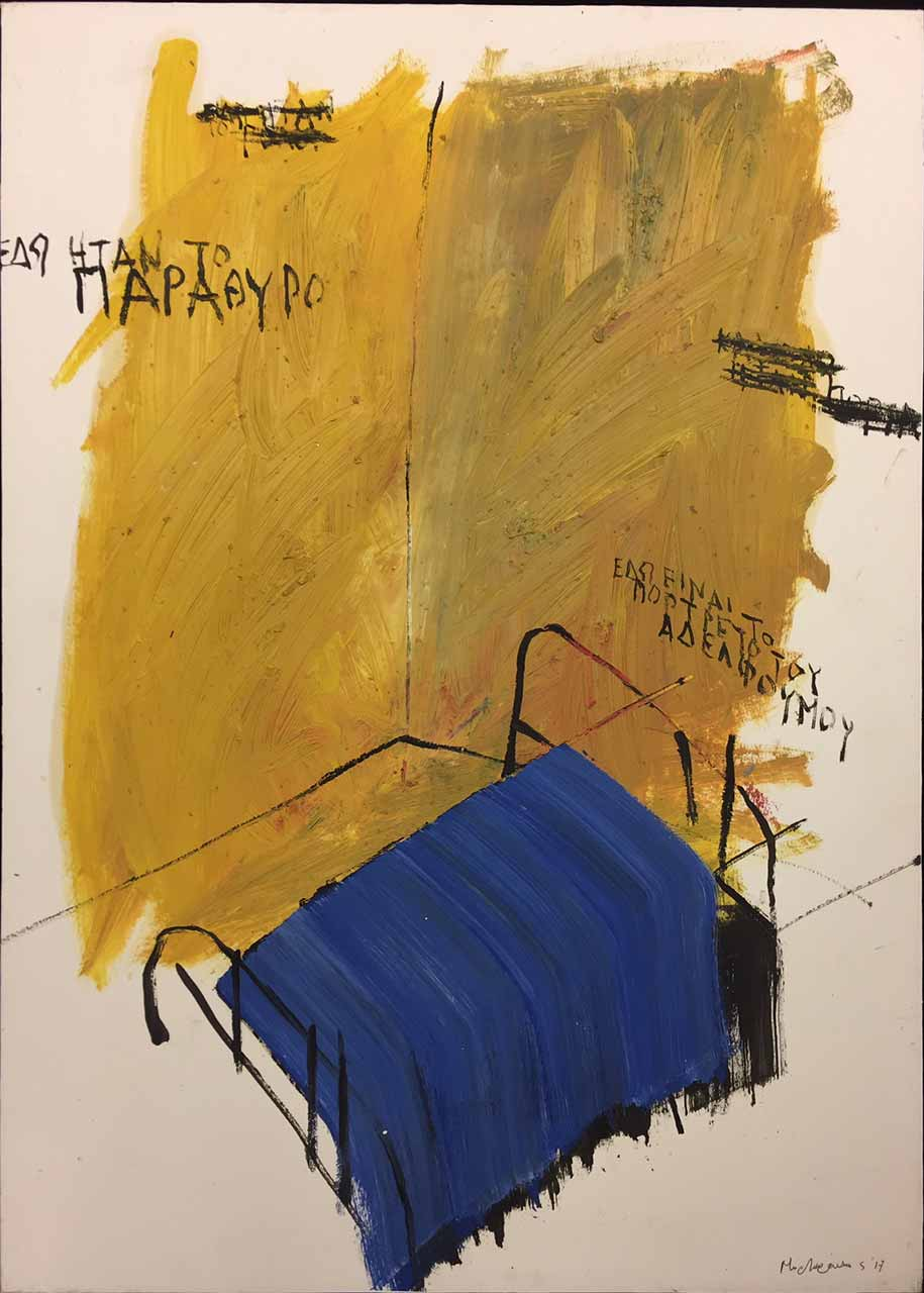 Kyriakos Mortarakos, Blue Bed, in Yellow Interior, 66 x 50 cm, oil on paper pasted on MDF, 2016