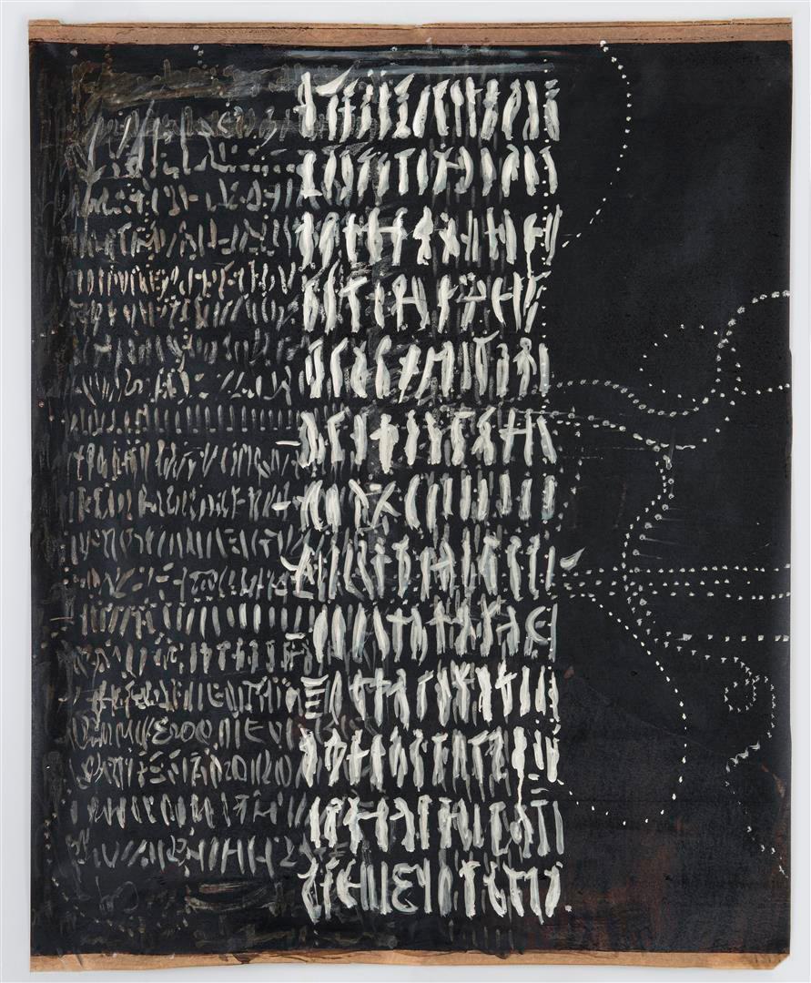 Epistula II, ink on canvas, 110 x 130 cm