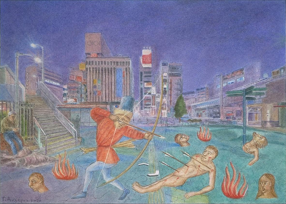 Yiorgos Avgeros, Le Livre de la v.N.S. VI, painting pigments on paper, 40 x 28,5 cm, 2020