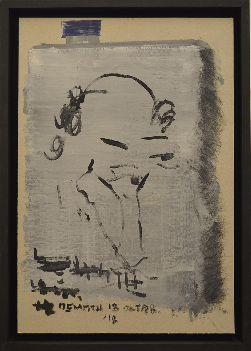 Kyriakos Mortarakos, Untitled #2, oil on MDF paper, 39 x 29 cm (incl frame), 2018