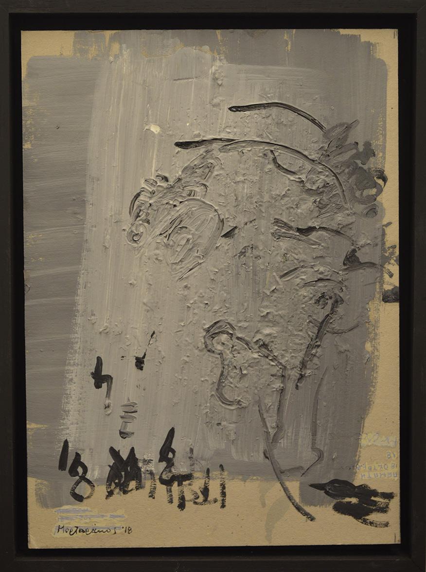 Kyriakos Mortarakos, Untitled, oil on MDF paper, 39 x 29 cm (incl frame), 2018