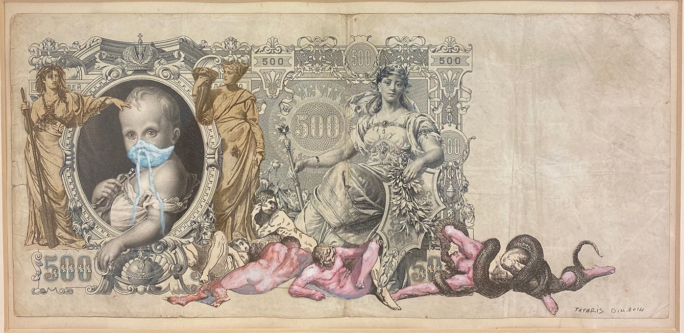 Dimitris Tataris, Russia, mixed media on russian banknote, 2014
