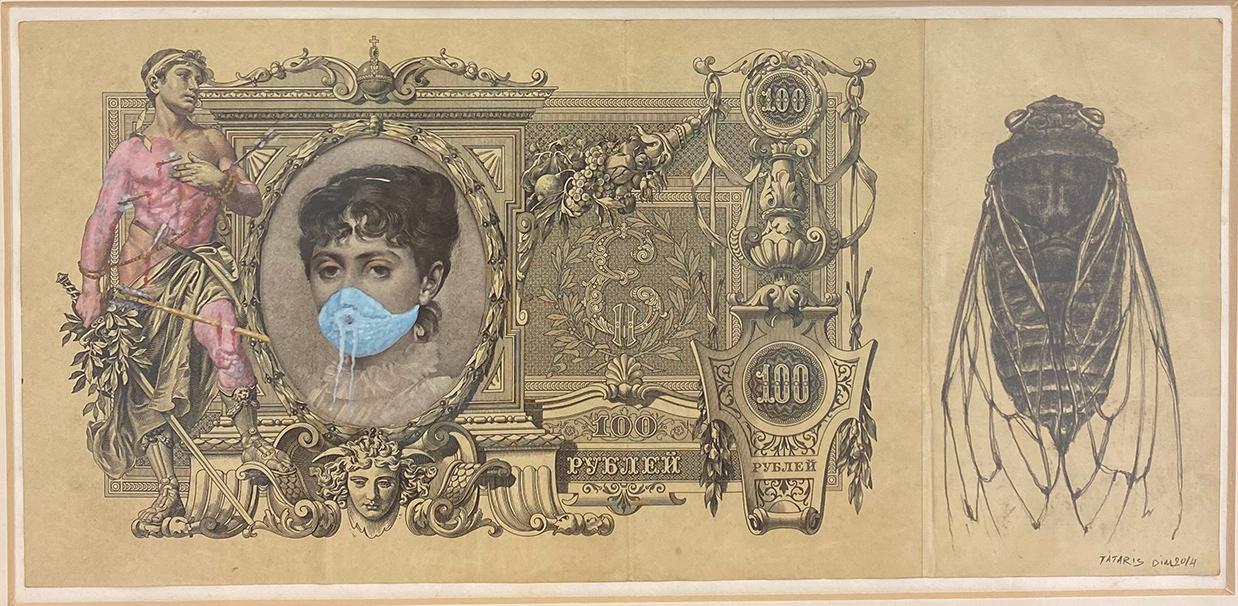 Dimitris Tataris, Saint Sebastian, mixed media on russian banknote, 2014
