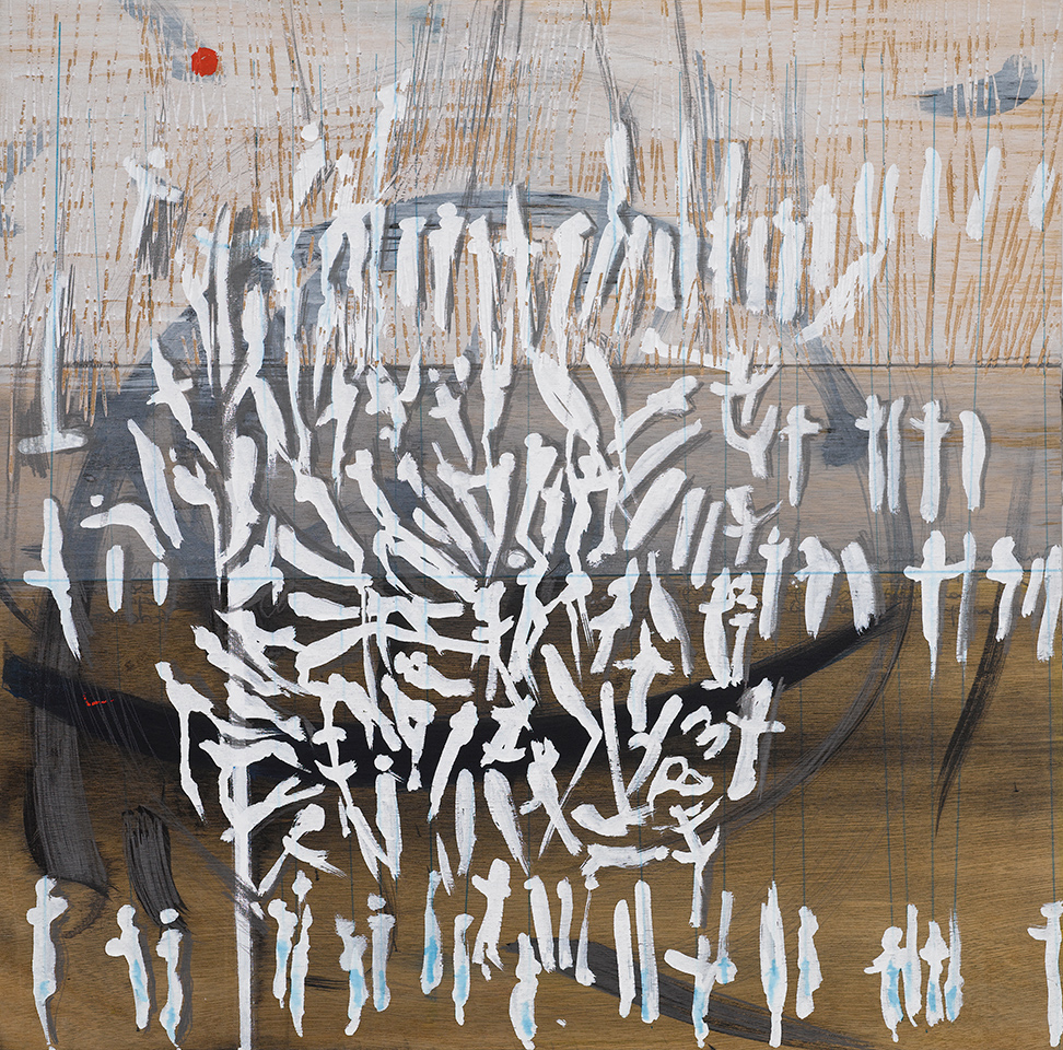 Eleni Zouni, Fotis, inks and graphites on wood, 60 x 60 cm, 2014