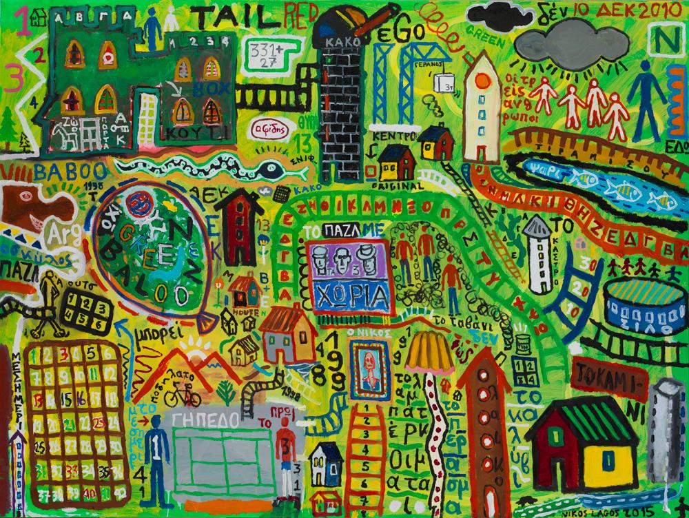Nikos Lagos, The 3 Villages Puzzle, 2015, oil on canvas, 160 x 120 cm