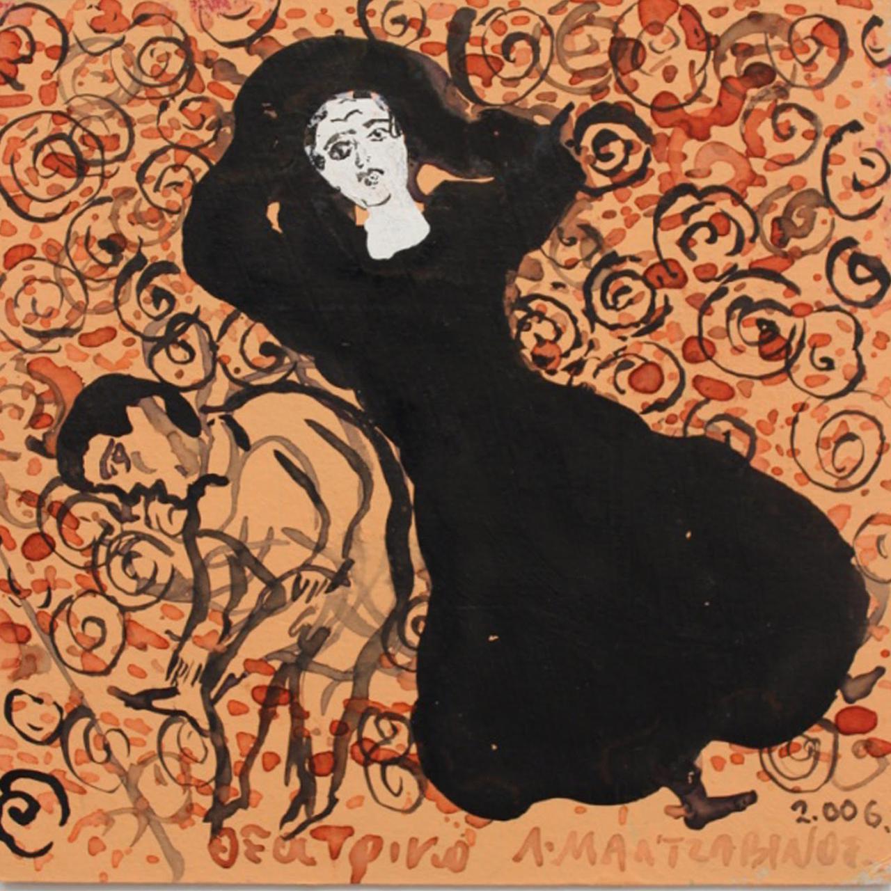 Tassos Mantzavinos, Theater, watercolours & ink, 15 x 15 cm (each), 2006