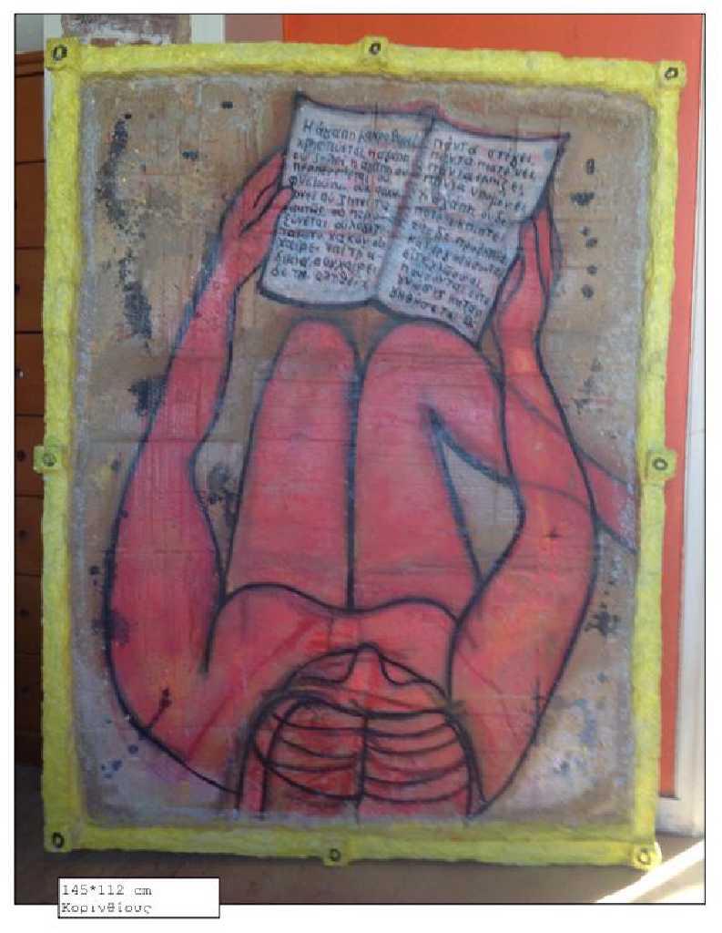 Corinthians, 145 x 112 cm