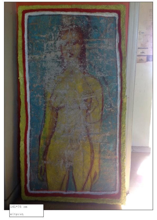 Yellow, 141 x 75 cm