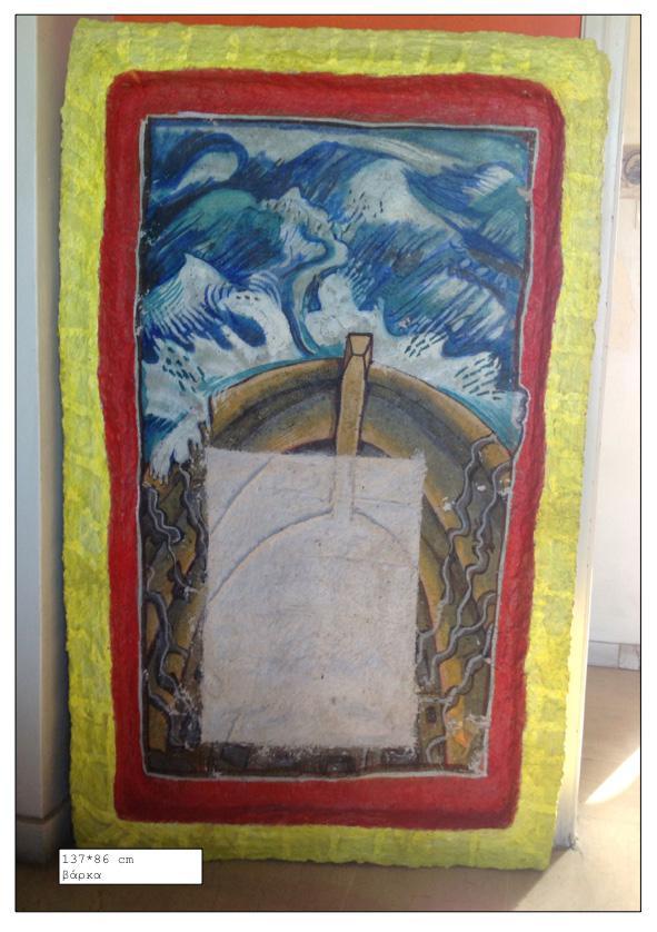 Boat, 137 x 86 cm