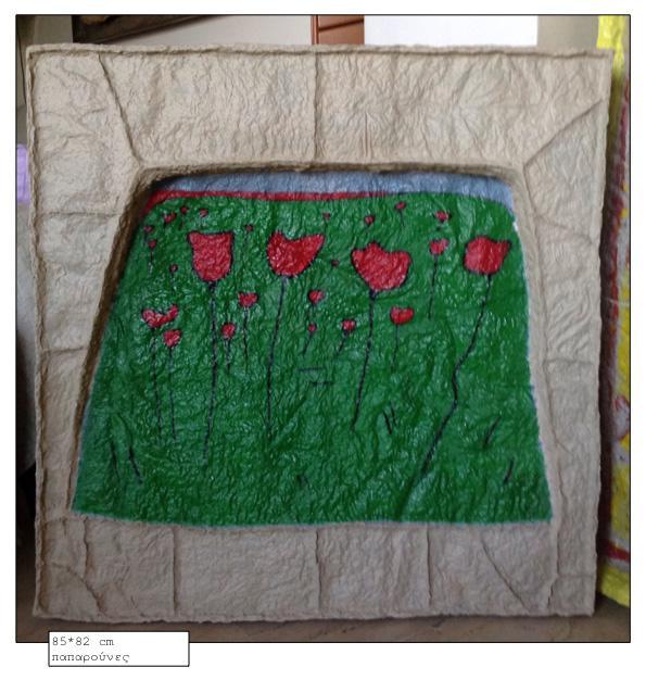 Poppies, 85 x 82 cm